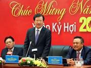 越南政府副总理郑廷勇走访越南油气集团