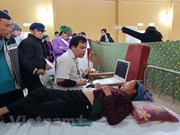 2019年3月1日起越南实施电子病历