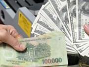 2月13日越盾兑美元中心汇率上涨10越盾