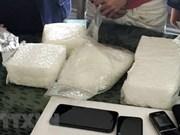 清化省:破获一起从老挝贩运到越南的毒品案