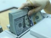2月14日越盾兑美元中心汇率上涨10越盾