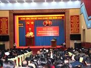 越南北部边界战争40周年:重温民族光荣传统和不屈不饶精神