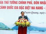 范明正出席宣光省竞赛运动启动仪式
