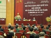 越南在北部边界保卫战的历史事实和正义性