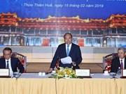 政府总理阮春福:通过大力推进区域合作对接促进中部地区经济发展