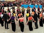 莱州省群舞节:丰富多彩的活动吸引游客的眼球