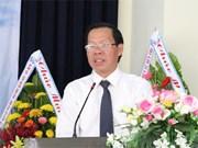 槟椥省促进海洋经济可持续发展