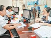 河内市建设共有8个职能中心的智慧城市调度中心