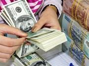 2月18日越盾兑美元中心汇率下降2越盾