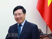 越南政府副总理范平明即将访问德国