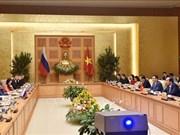俄罗斯协助越南进行电子政务建设