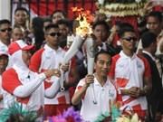 印度尼西亚正式申办2032奥运会