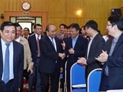 越南计划投资部:推动改革创新营造公平透明的营商环境