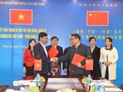 越中签署芒街-东兴浮桥运行管理机制临时协议