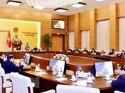 越南第十四届国会常委会第31次会议明日开幕