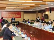 政府副总理王廷惠:贸易便利化应当与反商业欺诈并行