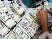 2月21日越盾兑美元中心汇率下降2越盾