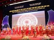 第四届越南文学推介国际会议暨国际诗歌联欢会落下帷幕