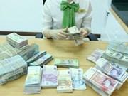 2月22日越盾兑美元中心汇率上涨3越盾