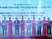 阮春福出席乂安省仙山清洁水、草药和水果饮料生产厂落成典礼