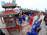 岘港市求鱼节获得国家非物质文化遗产证书