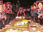 奠边省哈尼族的村祭仪式被列入国家级非物质文化遗产名录