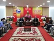 亚洲开发银行协助平阳省开展各项水务环境项目