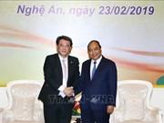 政府总理阮春福会见在乂安省进行投资的企业家和投资者