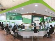越南银行业的前景