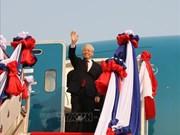 越共中央总书记、国家主席阮富仲抵达老挝首都万象 开始对老挝进行正式友好访问