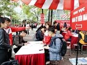 第十二次春红献血节吸引1.2万人参加