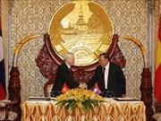 越共中央总书记阮富仲致电感谢老挝人民革命党中央总书记、国家主席本扬