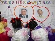 越朝幼儿园 – 越朝两国关系的象征