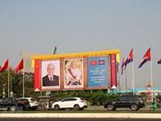 越共中央总书记、国家主席阮富仲圆满结束对老挝的正式友好访问和对柬埔寨的国事访问