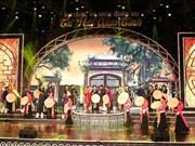 北宁省庆祝官贺民歌被UNESCO列入《人类非物质文化遗产代表作名录》10周年