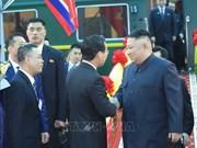 美朝领导人第二次会晤:为树立双方信任铺平道路