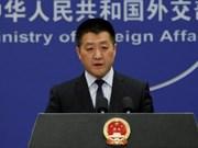 美朝领导人第二次会晤:中方期待此次会晤将取得成功