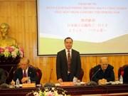 日本企业深入了解越南河南省投资环境