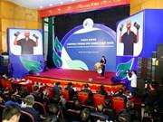 阮春福出席越南健康项目启动仪式