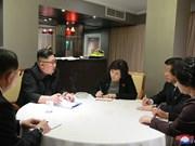 美朝领导人第二次会晤:朝鲜最高领导人与各谈判专家举行战略会议