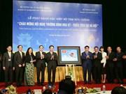 欢迎美朝领导人会晤的特种邮票正式发行