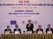 越南启动制定国家多维评价报告