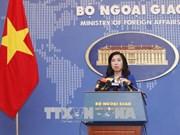 越南外交部发言人黎氏秋姮: 越南具备举办大型国际活动的能力