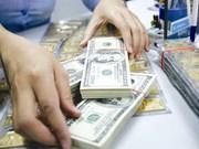2月28日越盾兑美元中心汇率上涨7越盾