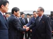 朝鲜劳动党高级代表团访问海阳省