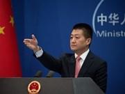 美朝领导人第二次会晤: 中国希望美朝双方继续保持和开展对话