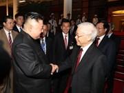 越南与朝鲜:路遥心近