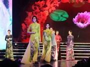 第6次胡志明市奥黛节向游客推广传统文化价值和旅游形象