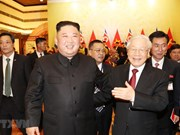 朝鲜中央通讯社:朝鲜最高领导人希望改善与越南的关系