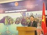 越南加强与东帝汶的合作关系